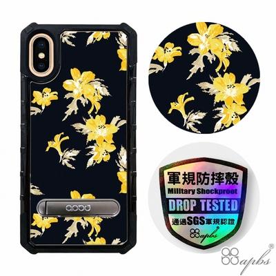 apbs iPhone XS Max 6.5吋專利軍規防摔立架手機殼-花語-麗江黃花