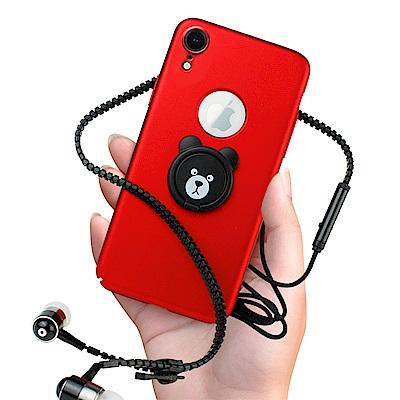 iStyle iPhone XR 6.1吋 呆萌熊支架手機殼 @ Y!購物