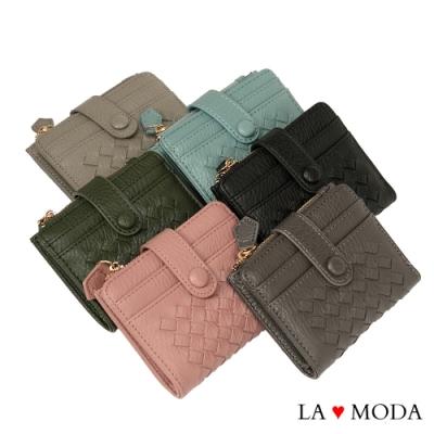 La Moda 流行時尚編織面料多卡位大容量拉鍊零錢中短夾(六色)