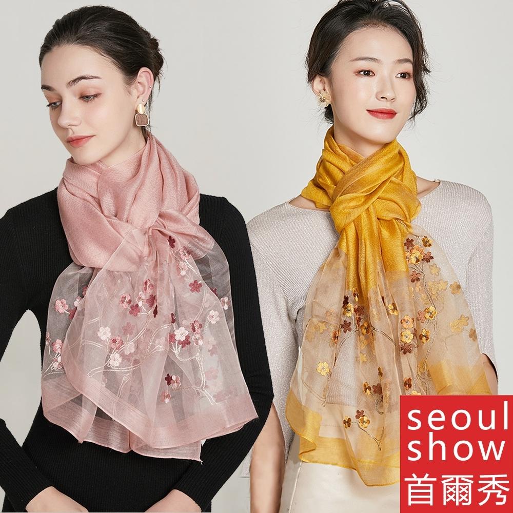 Seoul Show首爾秀 桑蠶絲羊毛混紡梅花刺繡圍巾披肩