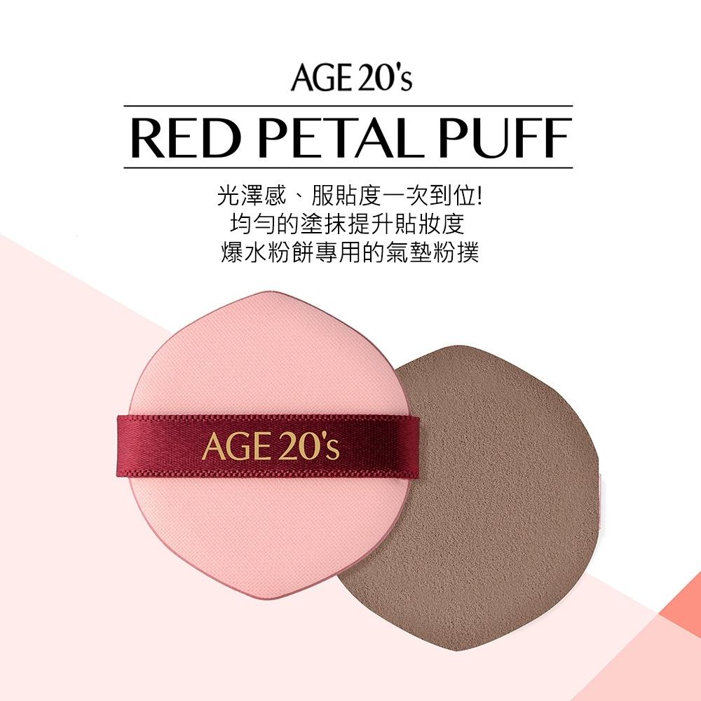 AGE20's 氣墊花瓣型粉撲 ( 3入/1盒 )