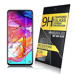 NISDA for 三星 Galaxy A70 鋼化9H 0.33mm玻璃螢幕貼-非滿版