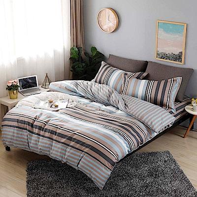 夢工場 樂活情調60支紗埃及棉床包兩用被組-特大