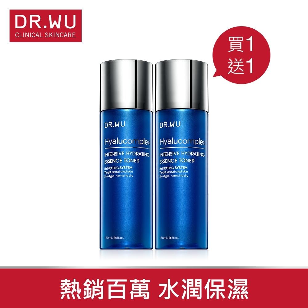 (買一送一) DR.WU玻尿酸保濕精華化妝水150ML 經典款
