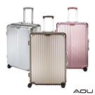 AOU 絕美時尚三代 29吋全面強化德國PC材料專利行李箱 90-025A