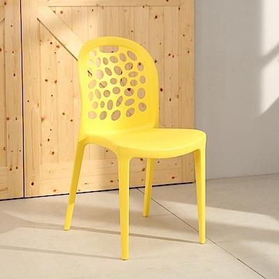 LOGIS邏爵- 創意鏤空塑膠餐椅  工作椅 休閒椅 書桌椅 北歐風 2入組