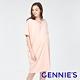 Gennies奇妮-襯衫領率性孕婦洋裝-粉 (T1J03) product thumbnail 1