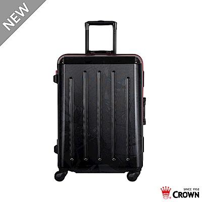CROWN 皇冠 23吋 金屬護角 鋁框箱 黑色