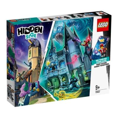 樂高LEGO 幽靈秘境系列 - LT70437 神秘幽暗城堡