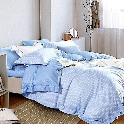 Saint Rose 波西米亞-藍 加大吸濕排汗天絲兩用被套床包四件組