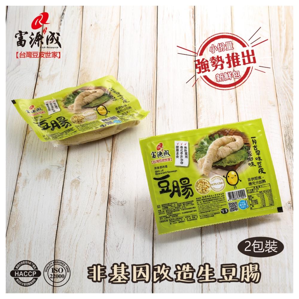 (任選) 富源成食品 非基改生豆腸(250g*2入) 純手工製作 素食可食-M0202
