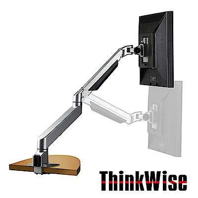 單螢幕 升降型支架 雙旋臂 氣壓升降(S100)