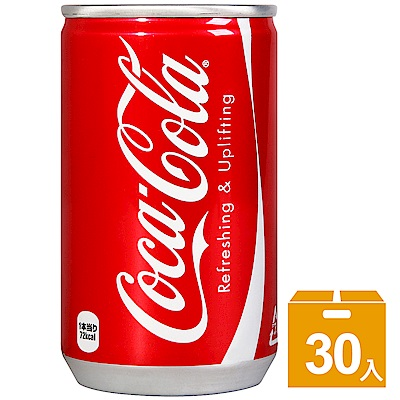 【Coca-Cola】可口可樂(160mlx30入)