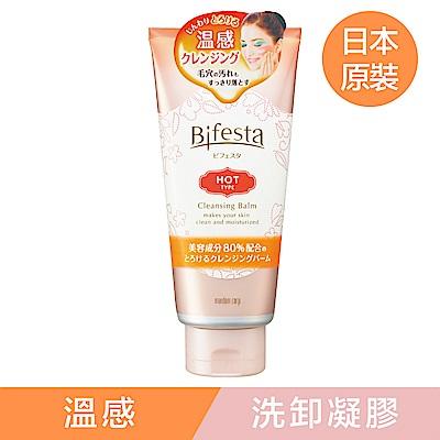 Bifesta碧菲絲特 溫感即淨卸妝凝膠150g