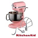 KitchenAid 桌上型攪拌機(升降型)香檳粉
