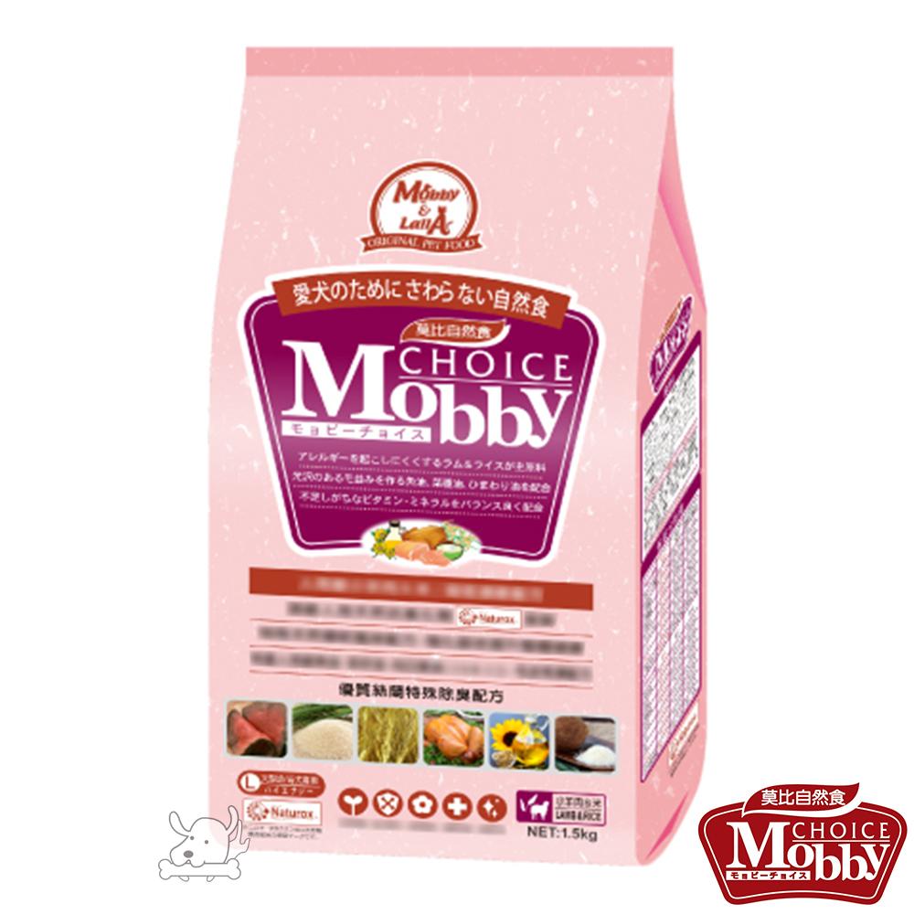 Mobby 莫比 羊肉+米 大型幼母犬配方飼料 3公斤 X 1包