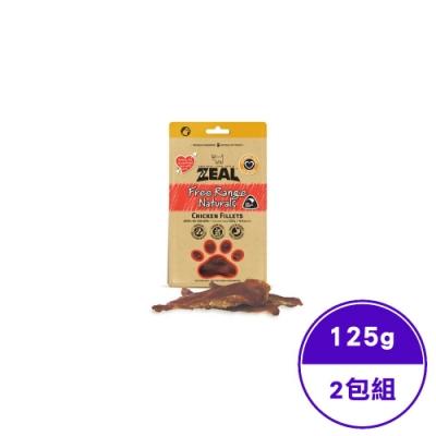 ZEAL真致天然風乾零食-放養雞胸肉125g (ZE-AD-0172)(2包入)