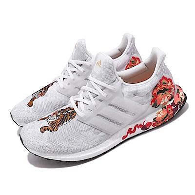 adidas 慢跑鞋 UltraBOOST DNA 男女鞋