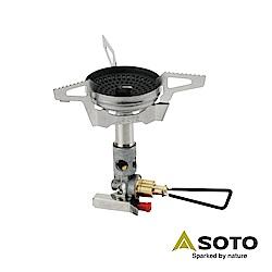 日本SOTO 防風穩壓登山爐SOD-310