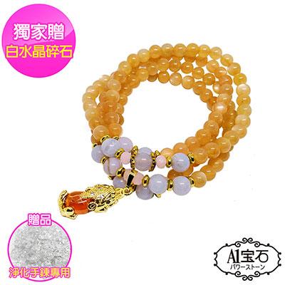 A1寶石  頂級太陽石-開運黃琉璃水晶貔貅念珠手鍊手環(贈白水晶淨化碎石)
