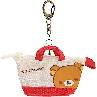 拉拉熊專用換裝系列手提包零錢包吊飾。紅色San-X