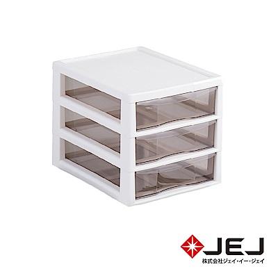 日本JEJ APLOS B4系列 文件小物收納櫃深型3抽 2色可選