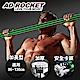 【AD-ROCKET】特殊鎖扣門上單槓 /單槓/引體向上(加長型) product thumbnail 1