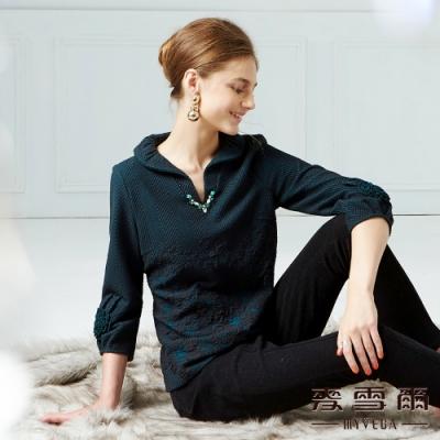 【麥雪爾】緹花翻領水鑽裝飾寶石七分袖上衣