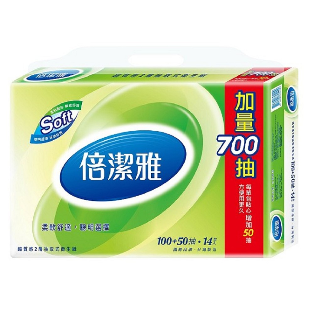 [限量搶購]倍潔雅超質感抽取式衛生紙150抽14包4袋/箱