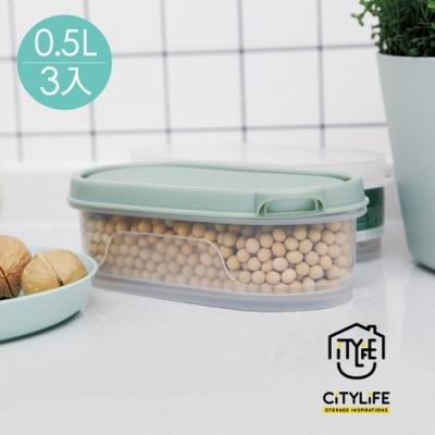 新加坡CITYLIFE 奈米抗菌PP快掀式橢圓形保鮮盒-0.5L-3入