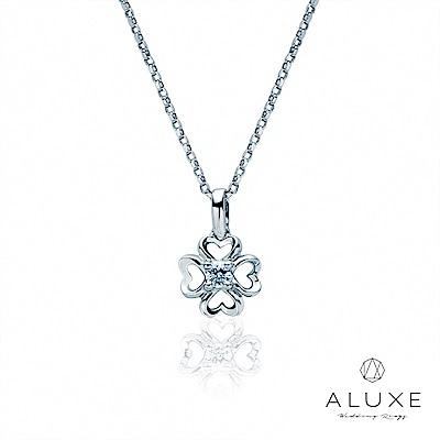 A Diamond 亞立詩鑽石 0.10克拉 Lucky Clover幸運草心形美鑽項鍊