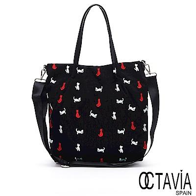 OCTAVIA 8 - 小幫手2.0 貓咪的隊形電繡尼龍配皮A4包 -小黑貓