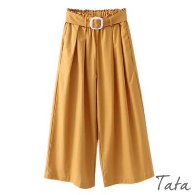 橘黃色打摺九分寬褲(附腰帶) TATA