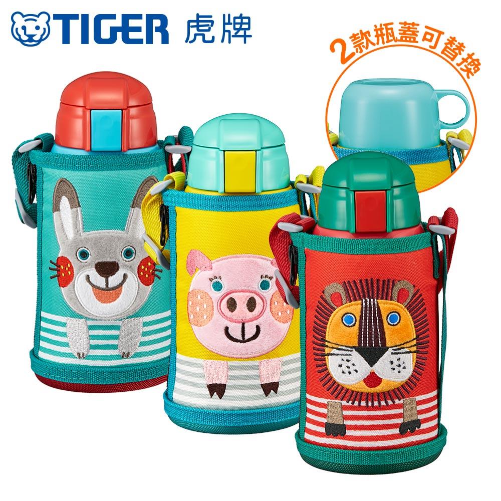 虎牌 600cc兒童兩用功能保溫杯保溫瓶(MBR-T06G) product image 1