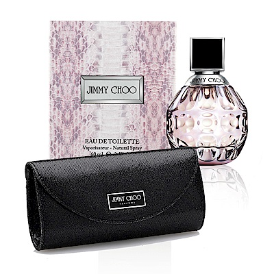 JIMMY CHOO 同名淡香水60ml(贈送JIMMY CHOO 手拿包)
