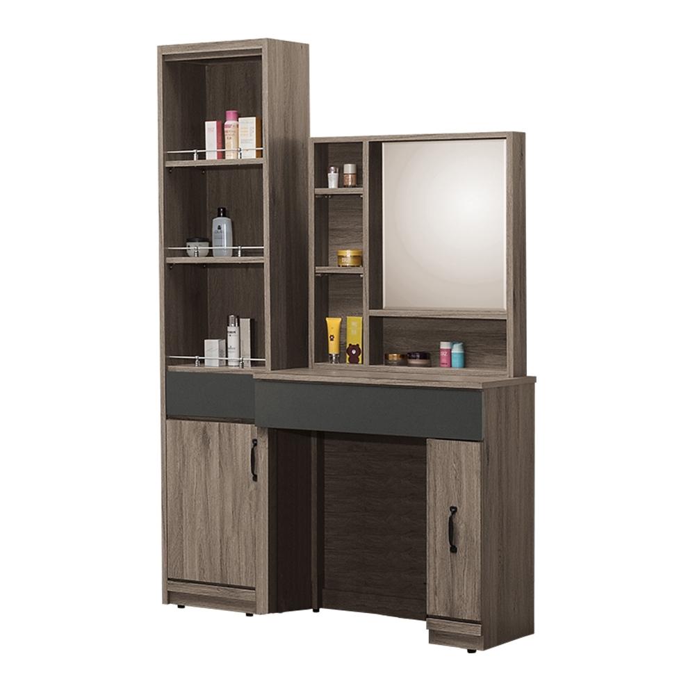 Boden-羅比3.4尺工業風化妝桌+側邊櫃(贈化妝椅)-67x43x148cm