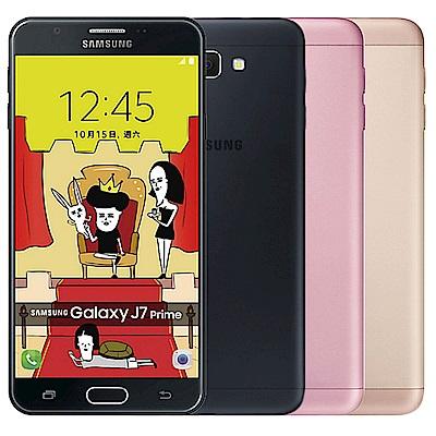 【拆封逾期品】SAMSUNG Galaxy J7 Prime 5.5吋智慧機