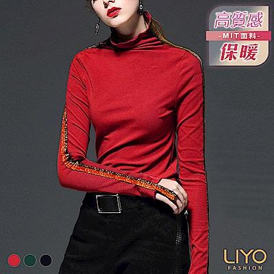 LIYO理優-MIT修身羊毛柔軟高領內搭上衣