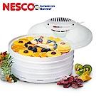 NESCO 基本入門款 天然食物乾燥機 FD-37 [美國原裝進口]