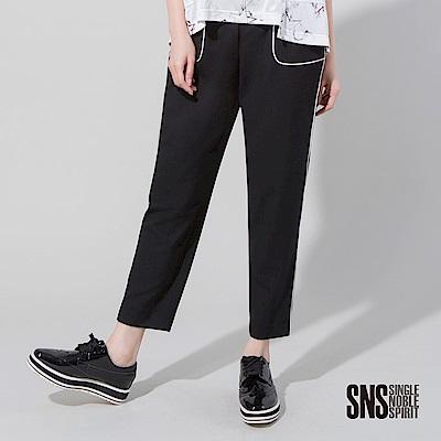 SNS 潮流感對比色滾邊車線長褲(1色)