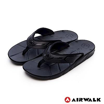 【AIRWALK】QQ彈力AB拖男款舒適吸震耐磨止滑排水人字拖-黑色