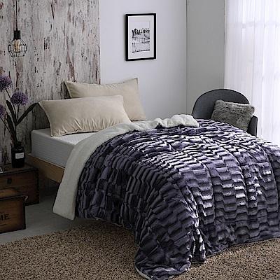 Cozy inn 立體仿貂絨羊羔絨毯-紫