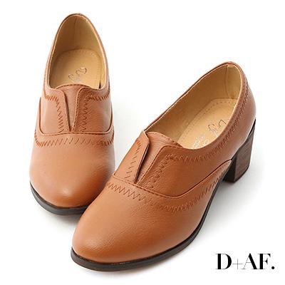 D+AF 英倫時尚.拷克線無綁帶中跟牛津鞋*棕