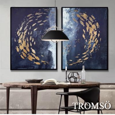 TROMSO 時尚風華抽象有框畫大幅-萬轉金流(兩幅一組)W970