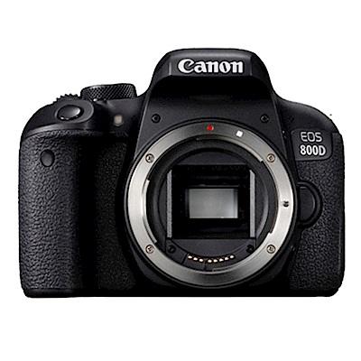 Canon EOS 800D 單機身 (公司貨)