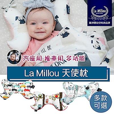 La Millou 天使枕護頭型嬰兒枕(多款可選)