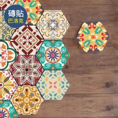 【生活良品】六角花磚牆壁貼紙-巴洛克款 20x23cm 每套10片(防水即撕即貼)