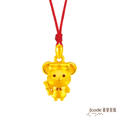 J code真愛密碼 聰明如鼠黃金墜子-立體硬金款 送項鍊