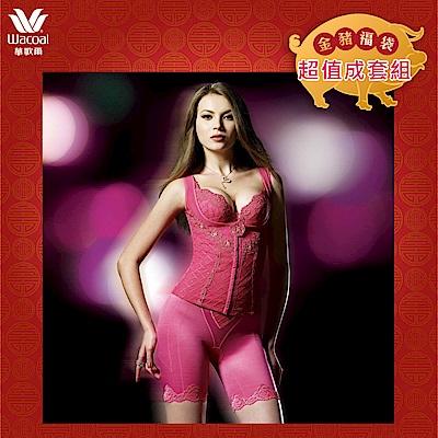 華歌爾-金豬福袋70-82塑身衣褲成套組(S組)-塑身-網購