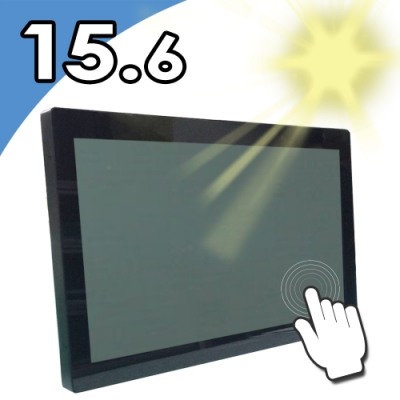 Nextech P系列 15.6吋 室外型 電容式觸控螢幕(高亮度1000 nits)